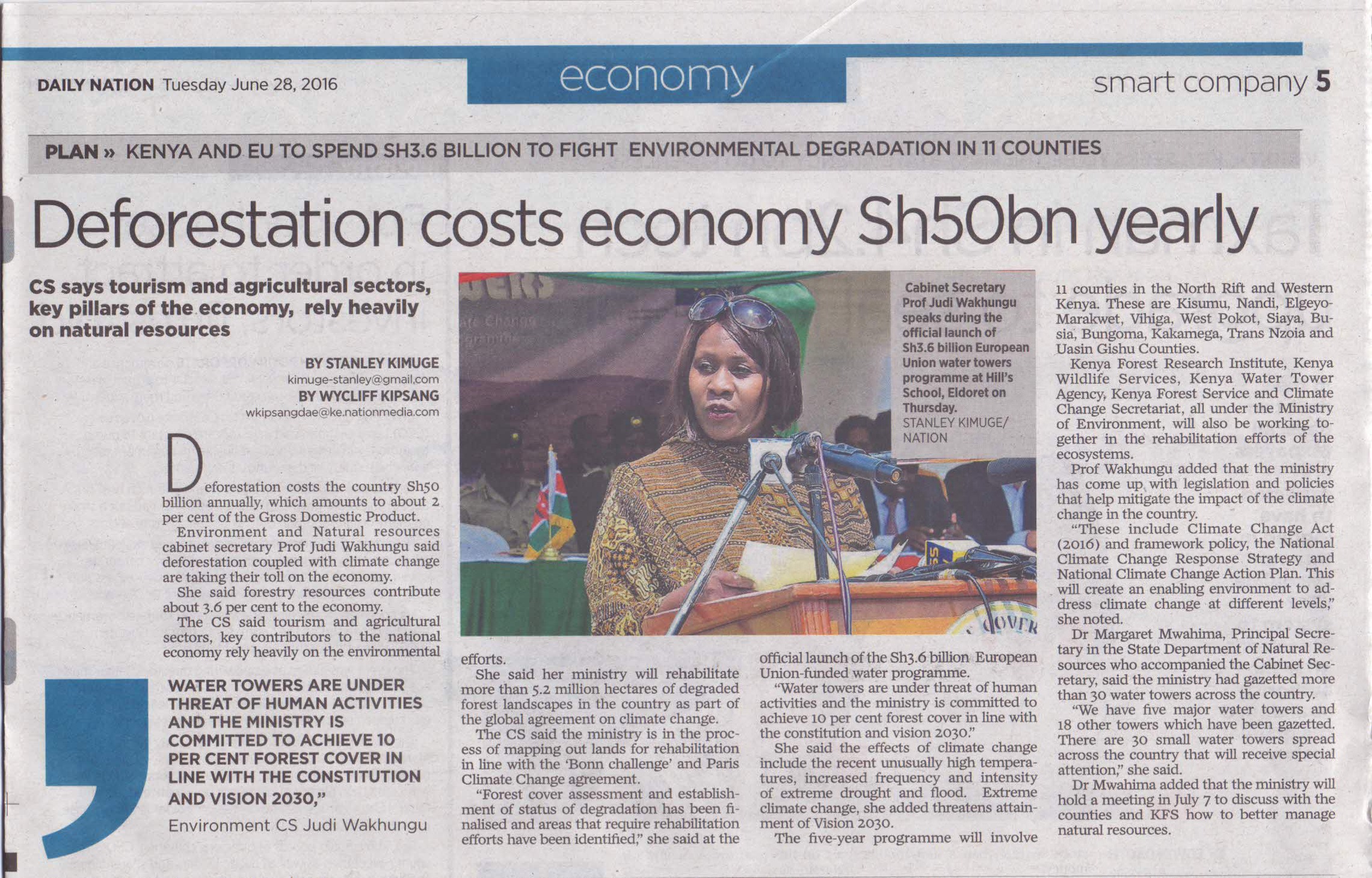 Daily Nation Article